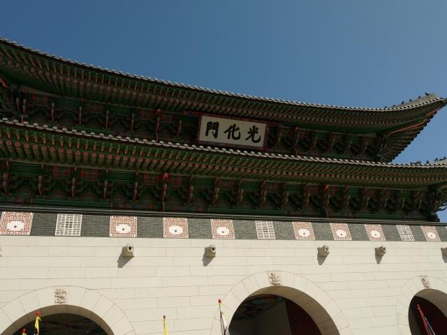 Gwanghwamun Main Gate of Gyeongbokgung Palace