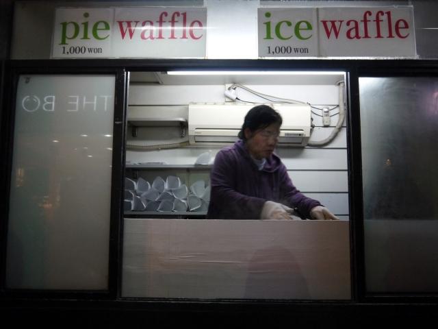 Waffle Ice Cream stall