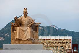 Statue of King Sejong the Great Source: http://www.dreamstime.com/royalty-free-stock-photo-king-sejong-statue-gwanghwamun-square-south-korea-image32474835