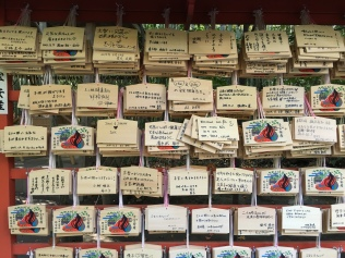 Wishes on an ema (small wooden plaques)