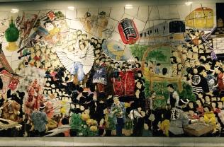 Random art work in the Subway Station