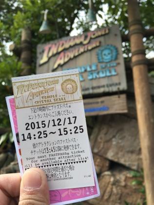 Fast Pass for Indiana Jones Adventure