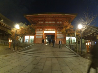 One of the entrance to the shrine grounds