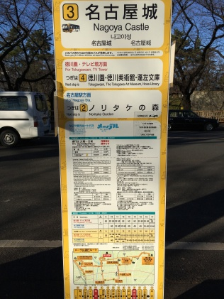 Nagoya Castle bus stop