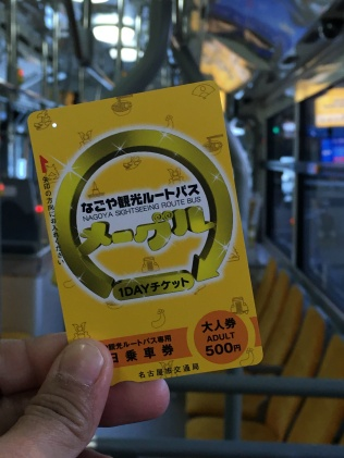 Meguru Bus Loop ticket