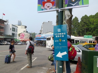 Sun moon lake bus stop
