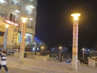 Shuishe pier at night